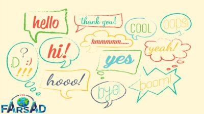 مهارت گفتاری speaking اسپیکینگ زبان انگلیسی آزمون آیلتس