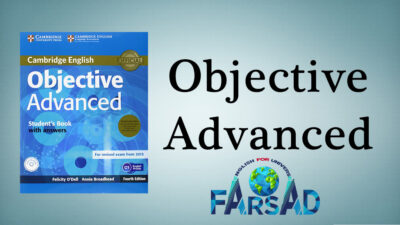 کتاب Objective IELTS Advanced