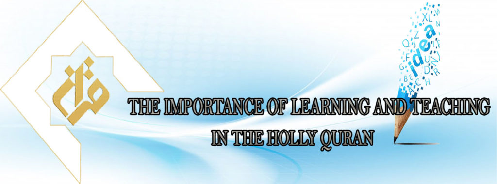 importance learning teaching Holly Quran