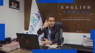 آموزشگاه فرساد موسسه یادگیری زبان انگلیسی دوره آزمون آیلتس IELTS مکالمه English language courses
