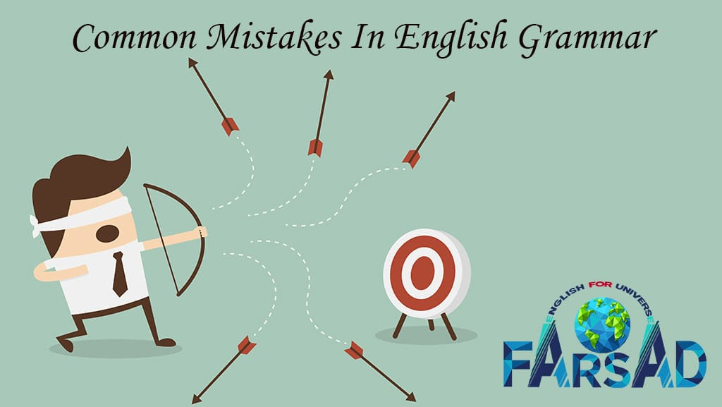 common mistakes English grammar