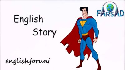داستان انگلیسی