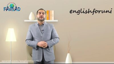 گرامر سببی 3 Causative grammar 3 English language