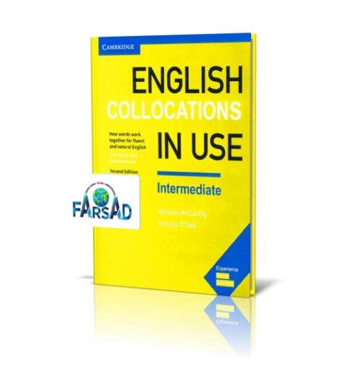 فرساد یادگیری زبان انگلیسی