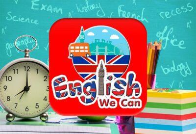 چند ساعت مطالعه برای یادگیری انگلیسی time for English study