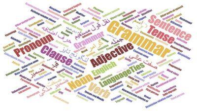 تفاوت قید و صفت در زبان